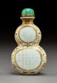 An Imperial Chinese Inscribed Double Gourd Parcel Gilt Porcelain Snuff Bottle, Qing Dynasty, Qianlong period Marks
