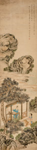 Works on Paper, Fang Yuejuan (Chinese, late Qing Dynasty) . Caiyuan on the Tiger, 1901. Hanging scroll, ink and color on paper. 47-3/4 x...