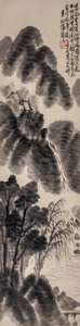 Works on Paper, Pu Hua (Chinese, 1832-1911). Summer Mountain Landscape, 1853. Hanging scroll, ink on paper. 61 x 15-5/8 inches (154.9 x ...