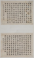 Works on Paper, Liang Qichao (Chinese, 1873-1929). Calligraphies, 1916. Hanging scroll, ink on paper. 15-1/8 x 20-5/8 inches (38.4 x 52....