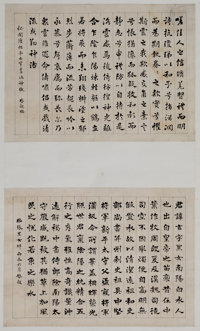 Liang Qichao (Chinese, 1873-1929) Calligraphies, 1916 Hanging scroll, ink on paper 15-1/8 x 20-5/