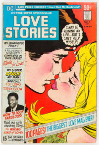 DC 100 Page Super Spectacular #5 (DC, 1971) Condition: VG+