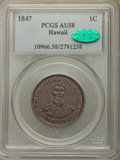 Coins of Hawaii , 1847 1C Hawaii Cent AU58 PCGS. CAC. M. 2CC-2....