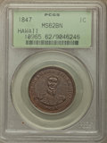 Coins of Hawaii , 1847 1C Hawaii Cent MS62 Brown PCGS. M. 2CC-2....
