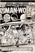 Original Comic Art:Covers, Gil Kane and Frank Giacoia Creatures on the Loose #31 Cover Man-Wolf Original Art (Marvel, 1974)....