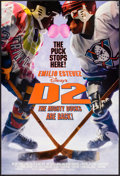 """Movie Posters:Sports, D2: The Mighty Ducks (Buena Vista, 1994) Rolled, Very Fine+. Mini Posters (21) Identical (18.5"""" X 27""""). Sports.. ... (Total: 21 Items)"""