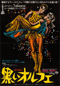 """Movie Posters:Foreign, Black Orpheus (Towa, 1960). Folded, Very Fine+. Japanese B2 (19.75"""" X 28.5""""). Foreign...."""