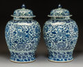Ceramics & Porcelain, A Large Pair of Chinese Blue and White Porcelain Ginger Jars with Qilin and Chrysanthemum Motifs, Qing Dynasty, 19th century... (Total: 2 Items)
