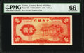 World Currency, China Central Bank of China 1 Yuan 1936 Pick 209 PMG GemUncirculated 66 EPQ.. ...