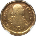 Chile, Chile: Ferdinand VII gold Escudo 1811 So-FJ VF Details (MountRemoved) NGC,...