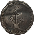 Chile:Valdivia, Chile: Valdivia. City Emergency Issue 2 Reales 1822 Fine Details (Environmental Damage) NGC,...