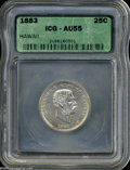 Coins of Hawaii: , 1883 25C Hawaii Quarter AU55 ICG. ...