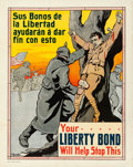 Movie Posters:War, World War I Propaganda (Bureau of Printing, 1917). Fine/Ve...