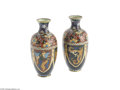 Decorative Arts, Continental:Other , A PAIR OF CHINESE CLOISONNE VASES... (2 Items)