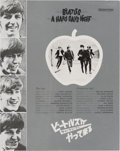 Music Memorabilia:Memorabilia, Beatles Japanese Promo For A Hard Day's Night Film in Dolby Stereo (Japan, 1982)....