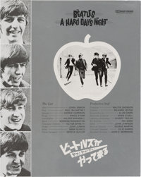Beatles Japanese Promo For A Hard Day's Night Film in Dolby Stereo (Japan, 1982)