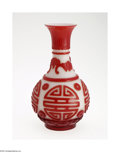 Art Glass:Other , A PEKING OVERLAID AND ETCHED GLASS VASE...