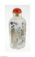 Art Glass:Other , AN ORIENTAL GLASS SNUFF BOTTLE...