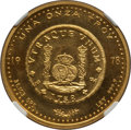 Chile, Chile: Republic gold Onza 1978-So MS65 NGC,...