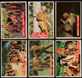 Non-Sport Cards:Sets, 1956 Topps Davy Crockett Orange Back Complete Set (80) - Includes Original 1-Cent Pack Wrapper....
