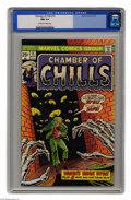 Bronze Age (1970-1979):Horror, Chamber of Chills #15 (Marvel, 1975) CGC NM 9.4 Off-white to whitepages. This is currently the highest grade awarded by CGC...