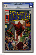 Silver Age (1956-1969):Horror, Chamber of Darkness #2 (Marvel, 1969) CGC NM 9.4 White pages. JohnRomita Sr. cover. Neal Adams stories. Overstreet 2004 NM-...
