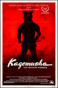 """Movie Posters:Foreign, Kagemusha (20th Century Fox, 1980). Folded, Very Fine. One Sheet (27"""" X 41""""). Foreign.. ..."""