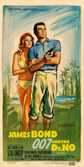 "Movie Posters:James Bond, Dr. No (United Artists, 1962). Very Fine on Linen. French Poster (15.5.5"" X 30.5"").. ..."