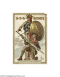 Vintage Posters:Miscellaneous, Weapons for Liberty U.S.A. Bonds: Third Liberty Loan (American Lithographic Co., 1918)...