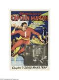 Movie Posters:Serial, Adventures of Captain Marvel (Republic, 1941)...