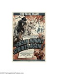 Movie Posters:Serial, Green Hornet Strikes Again (Universal, 1941)...