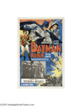 Movie Posters:Serial, The New Adventures of Batman and Robin (Columbia, 1949)...
