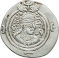 Ancients:Oriental, Ancients: SASANIAN KINGDOM. Queen Buran (AD 630-631). AR drachm (30mm, 3.06 gm, 3h). About XF....