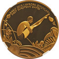 "Azerbaijan: Republic gold Proof ""Diving"" 100 Manat 2015 PR70 Ultra Cameo NGC"