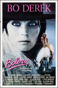 """Movie Posters:Adult, Bolero & Other Lot (Cannon, 1984) Folded, Very Fine-. One Sheets (2) (27"""" X 41""""). Adult.. ... (Total: 2 Items)"""