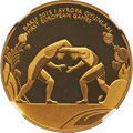 "Azerbaijan: Republic gold Proof ""Wrestling"" 100 Manat 2015 PR70 Ultra Cameo NGC"