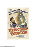 Movie Posters:Animated, The Reluctant Dragon (RKO, 1941)...