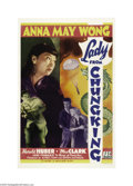 Movie Posters:War, Lady From Chungking (PRC, 1942)...