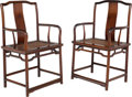 Furniture, A Pair of Chinese Hardwood Armchairs, Nanguanmaoyi, Qing Dynasty. 40 x 24 inches (101.6 x 61.0 cm) (each). ... (Total: 2 Items)