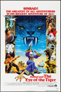 "Movie Posters:Fantasy, Sinbad and the Eye of the Tiger (Columbia, 1977/1978) Folded, Very Fine-. One Sheet (27"" X 41"") Birney Lettick Artwork, & Sp... (Total: 2 Items)"