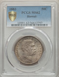 Coins of Hawaii , 1883 50C Hawaii Half Dollar MS62 PCGS Secure. PCGS Population:(81/164 and 0/12+). NGC Census: (56/87 and 0/2+). CDN: $1,00...