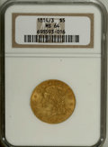 Early Half Eagles: , 1814/3 $5 MS64 NGC. Breen-6468, BD-1, High R.4. The only dies forthe date. A late die state with prominent clash marks fro...
