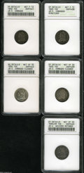 Bust Dimes: , 1820 10C Small 0--Corroded, Scratched--ANACS, VF Details, Net Fine15,... (5 Coins)