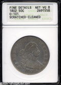 Early Half Dollars: , 1802 50C--Scratched, Cleaned--ANACS. Fine Details, Net VG8....