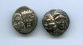 Ancients:Ancient Lots  , Ancients: ANCIENT LOTS. Greek. Moesia. Ca. 4th century BC. Lot oftwo (2) AR drachms. Fine. ... (Total: 2 coins)