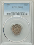 Seated Dimes: , 1886 10C MS63 PCGS. PCGS Population: (158/305). NGC Census: (103/310). MS63. Mintage 6,376,684. ...