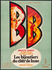 """The Night Heaven Fell (Columbia Films, 1958) Folded, Fine/Very Fine. French Grande (45.25"""" X 61.75"""") Style A..."""