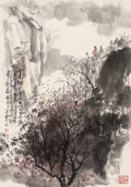 Asian:Chinese, Various Chinese Artists (20th Century). Five Paintings. Ink and color on paper. 70 inches high x 37-1/2 inches wide (177... (Total: 5 Items)