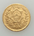 Afghanistan, Afghanistan: Amanullah gold Amani SH 1299 (1920) Good XF (adjustment marks), ...