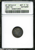 Early Half Dimes: , 1800 H10C--Scratched--ANACS. VF Details, Net Fine 12....